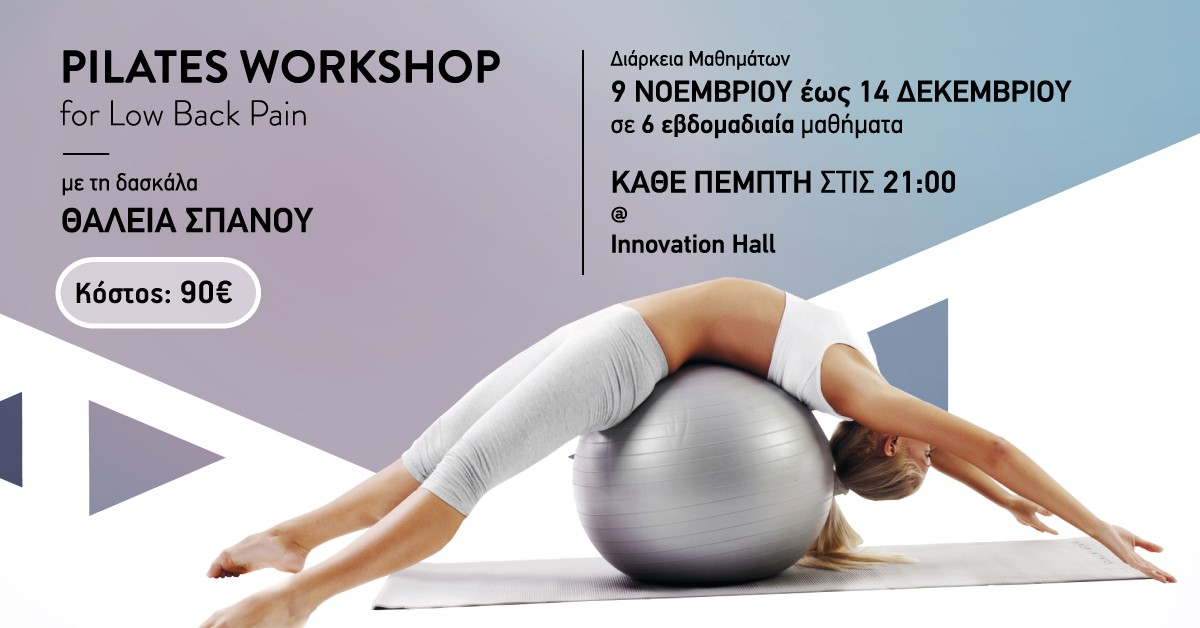 Pilates Workshop for Low Back Pain
